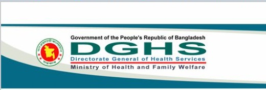 Admission notice of BSc in health technology