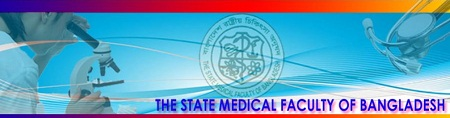 Sanitary Inspector admission results 2014-15