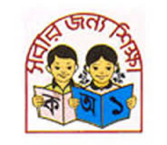 PSC exam results 2014 has been published